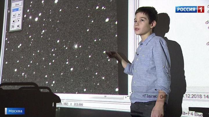 9-летний московский школьник открыл сверхновую звезду