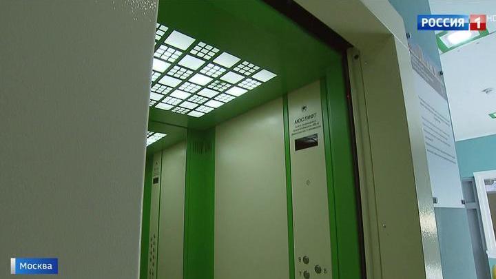 В московских многоэтажках появятся новые лифты