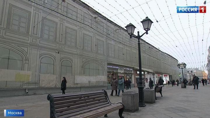 На Никольской улице Москвы началась масштабная реконструкция