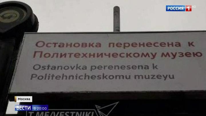 """Kolkhoz Woman и """"Святое Ховрино"""": указатели сбивают с пути иностранцев и москвичей"""
