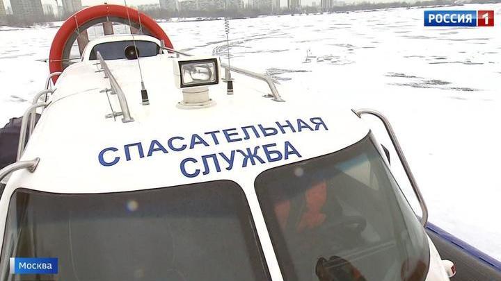Ледовый патруль поможет рыбакам и лыжникам