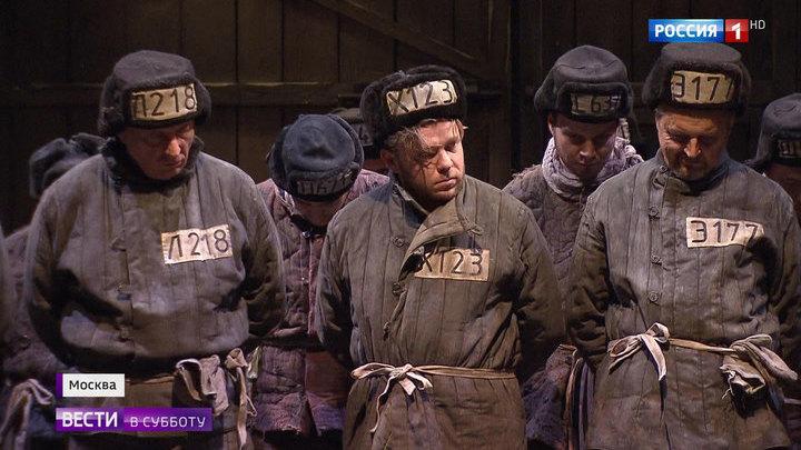 """""""Вести в субботу"""" побывали на премьере очень необычной оперы"""