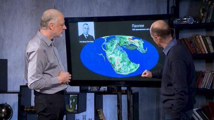 Вопрос науки. Новый суперконтинент