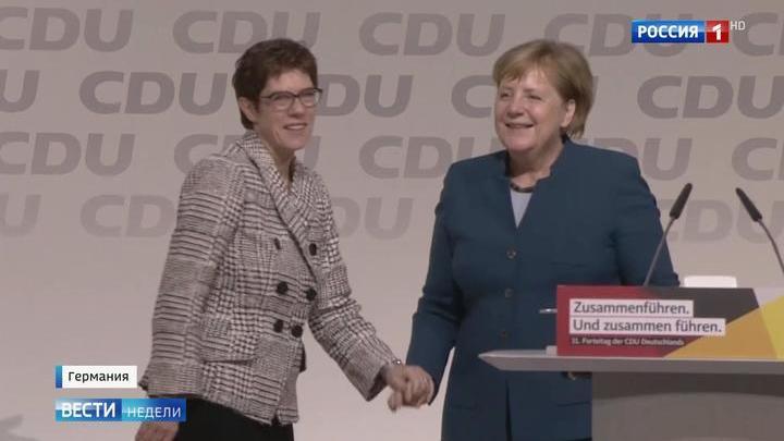 АКаКа стала подарком для Меркель