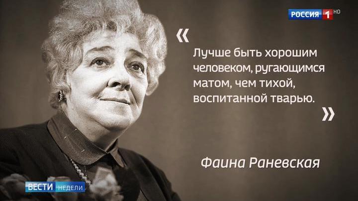 Мат как национальный ресурс: Киселев посоветовал брать пример с классиков