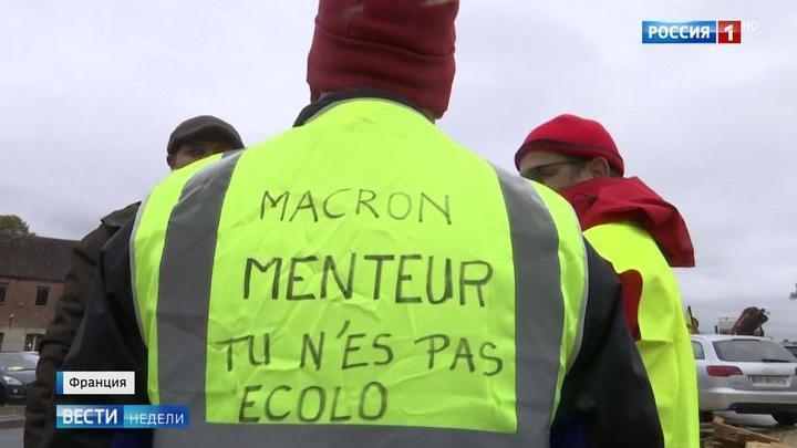 """Будто в плену у террористов"": протестующих французов ставят на колени"