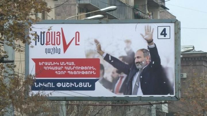 В новый армянский парламент проходят три политические партии