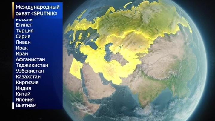 """МИА """"Россия сегодня"""" исполнилось 5 лет"""