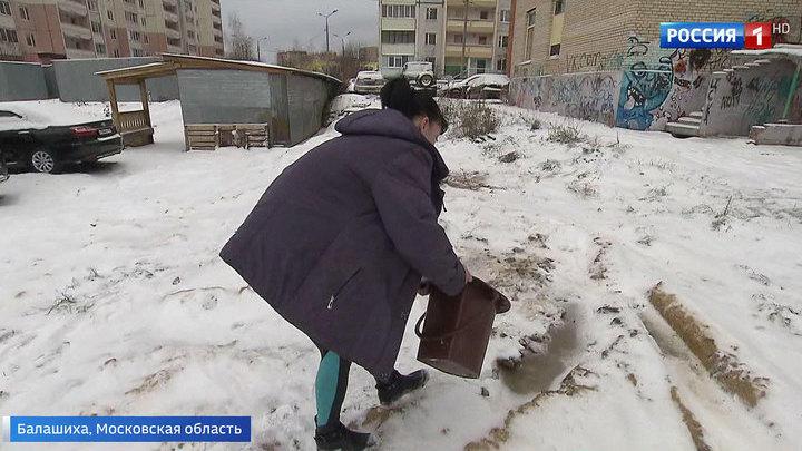 Жители одного из домов в Балашихе живут без удобств с 30-х годов прошлого столетия