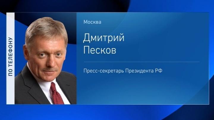 Песков: Кремль не считает проблему косаток в Приморье решенной