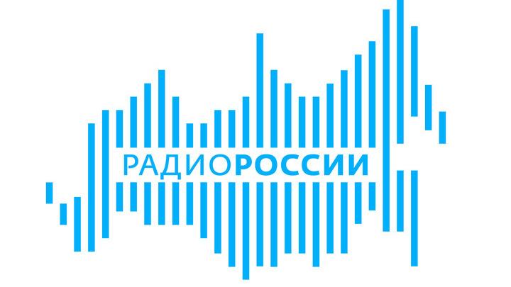 """Сайт """"Радио России"""" в соцсетях"""