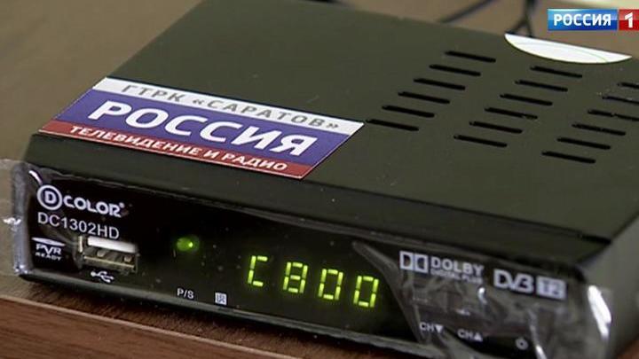 Переход на цифровое вещание в России пройдет в три этапа