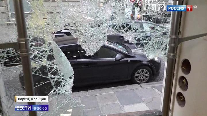 Париж приходит в себя после погромов
