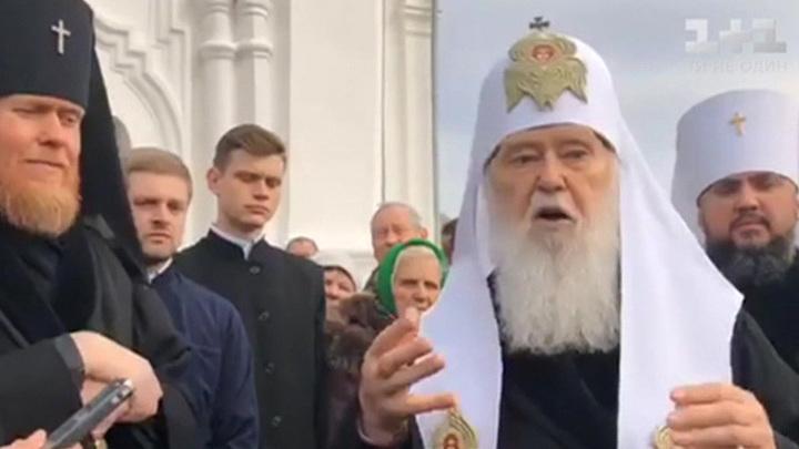 Митрополит Филарет грозит сорвать объединительный собор