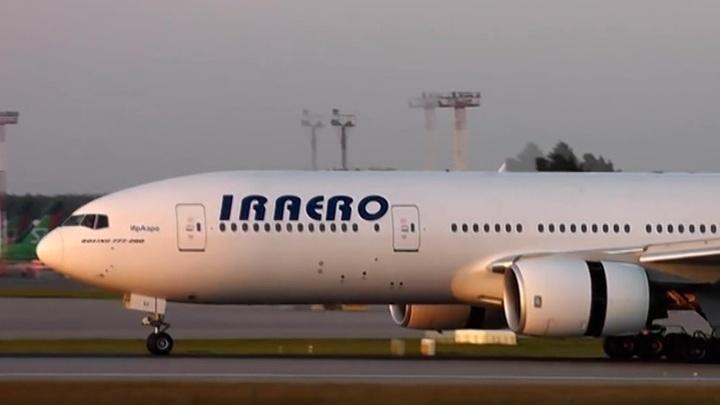"""Авиакомпания """"ИрАэро"""" составляет график вывоза застрявших на Хайнане россиян"""