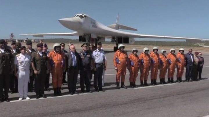В Венесуэлу на учения прибыли российские бомбардировщики Ту-160