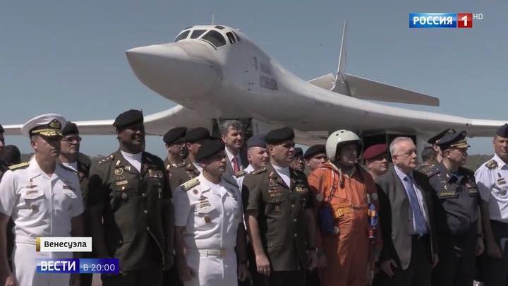 "Два российских стратега напугали Запад: ""Белые лебеди"" долетели до Каракаса"