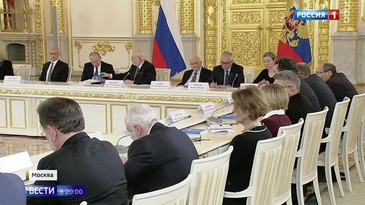 Память об Алексеевой, дело Бутиной и митинги: в Кремле собрался Совет по правам человека