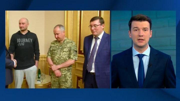 В США приравняли Бабченко к Хашогги