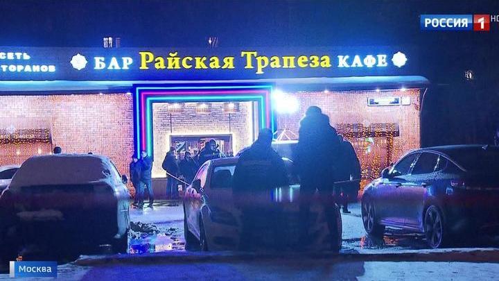 Перестрелка в московском кафе: полиция ищет три машины