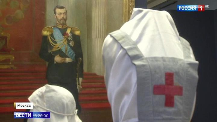 Традиции милосердия: выставка в царицынском дворце