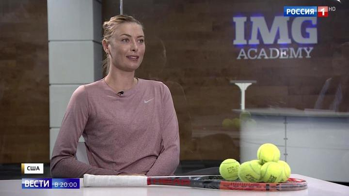 Мария Шарапова начинает очередной штурм теннисного Олимпа с Санкт-Петербурга
