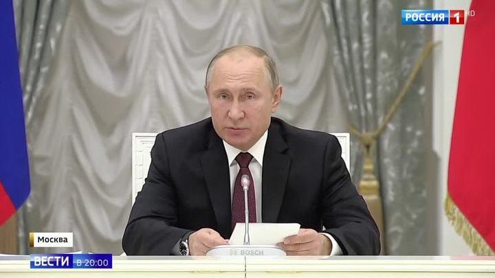 Владимир Путин: память о войне должна оставаться чистой и объединять наше общество
