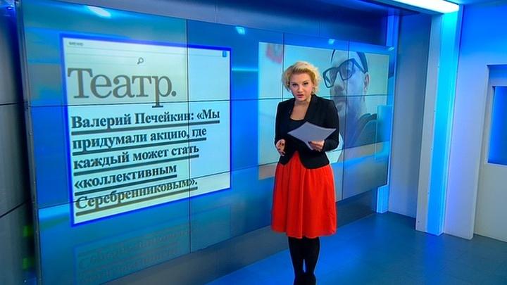 ВГИК обвинили в притеснении Серебренникова
