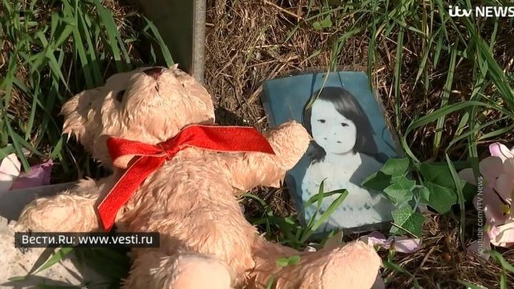 В Англии раскрыто убийство детей 30-летней давности