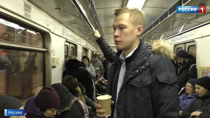 Кофе в метро: будут ли штрафы?