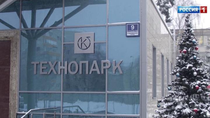В Москве открылась первая в России фабрика цифровой печати на ткани