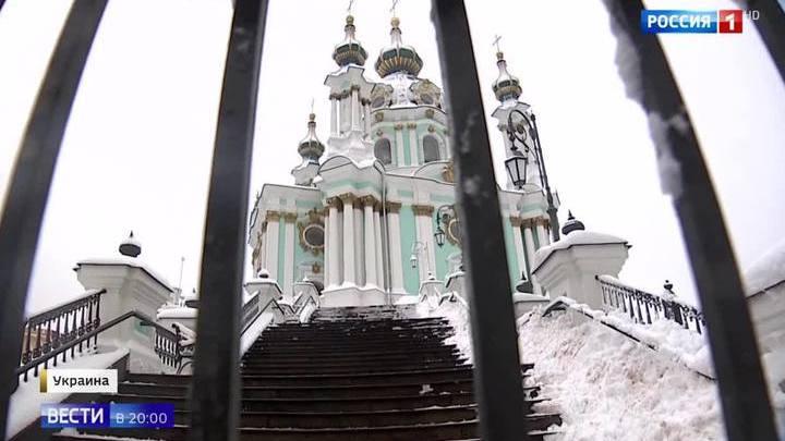 Украина накануне собора: бунт среди приближенных константинопольского патриарха