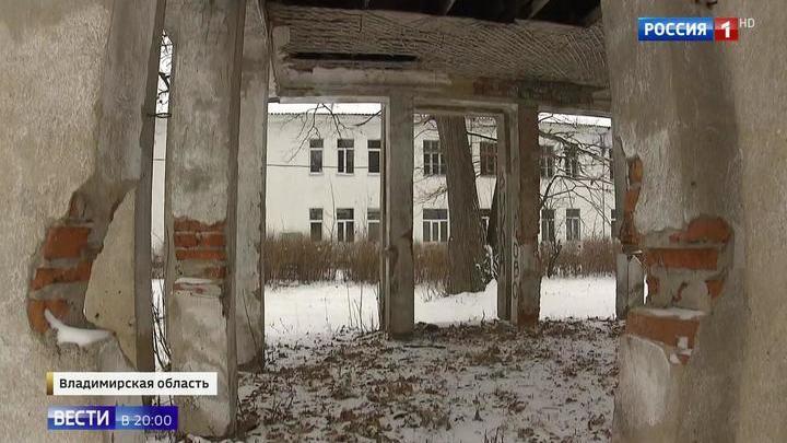 Во Владимирской области сорвано поручение президента по Струнинской больнице