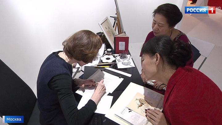Выставку китайской каллиграфии в Москве начали готовить почти за год