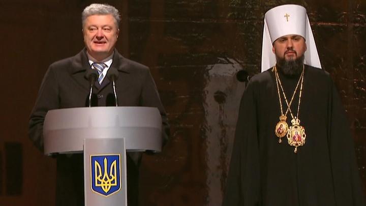"""Избран """"митрополит всея Украины"""". """"Слава Богу"""", — сказал Порошенко"""