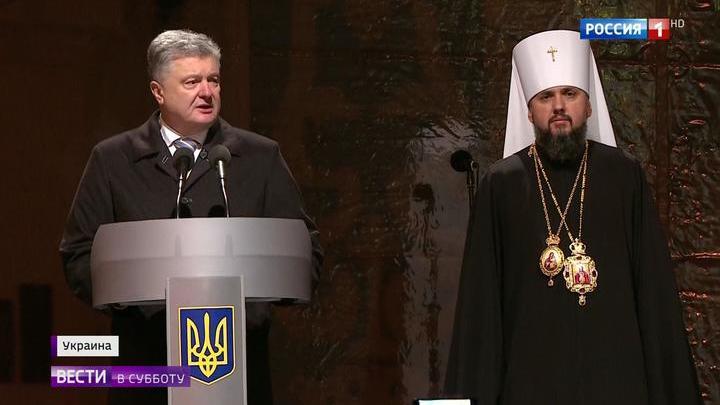 На Украине избран предводитель новой церковной структуры