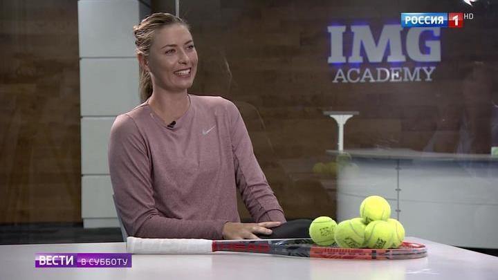 Мария, русская душою: теннисистка Шарапова готова вновь покорять корты