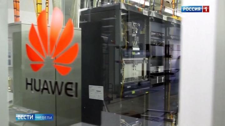 Китайская Huawei рушит экономические и технологические планы США