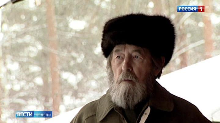 Предупреждения Солженицына сбываются