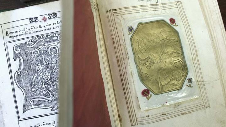 Акафесты, 1674 год. Типография Киево-Печерской Лавры. Фото Леонида Варебруса