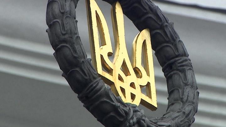 """""""С днем рождения!"""" вместо """"С Новым годом!"""": 1 января на Украине отпразднуют юбилей Бандеры"""