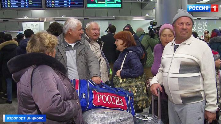 Вырвались из Хайнаньского плена: российские туристы возвращаются домой