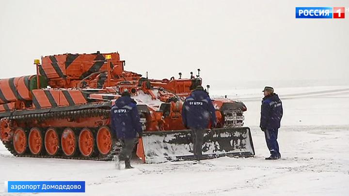 В аэропорту Домодедово приняли на вооружение танковый тягач