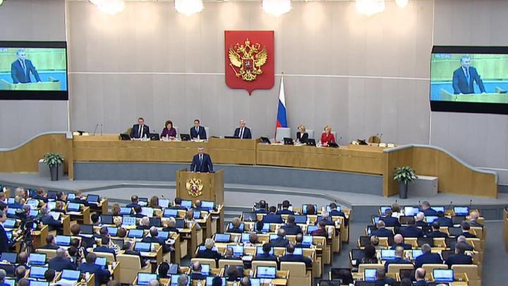 "Программа ""Факты"" от 19 декабря 2018 года (18:00)"