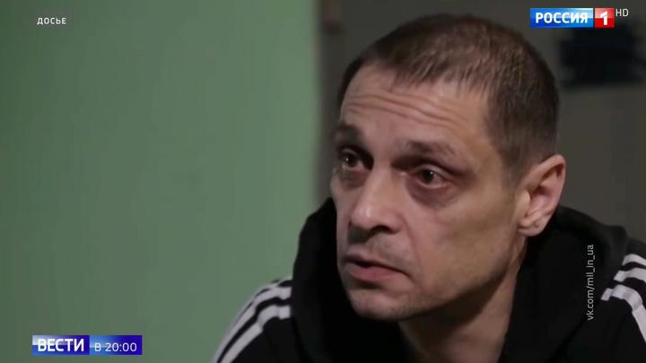 Не обменяли и убили: на Украине скончался российский доброволец