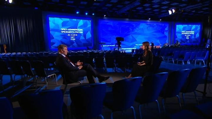Дмитрий Песков: в мире на нескольких фронтах идет информационная война