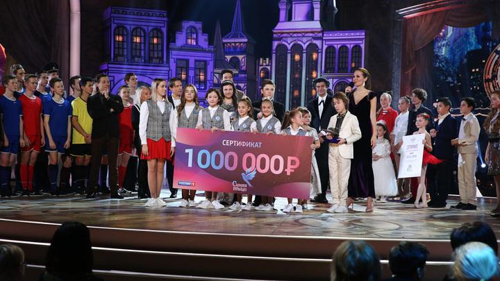 """Пятый сезон уникального конкурса """"Синяя птица"""" завершен!"""