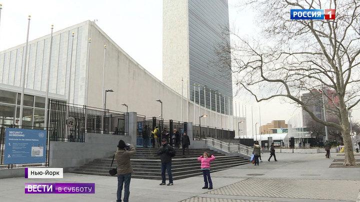 Резолюция по договору о ракетах: кто и как голосовал в ООН