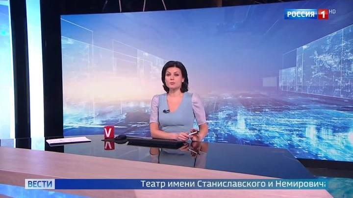 Вести-Москва. Эфир от 22 декабря  2018 года (11:20)