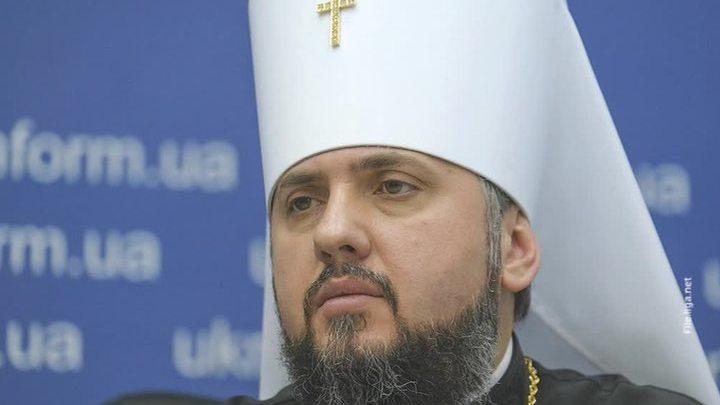 """Главу """"новой церкви"""" Украины разыграли по телефону"""